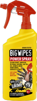 Power Spray