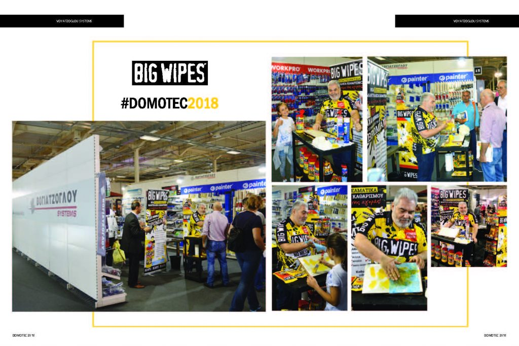 Big Wipes attend Domotec